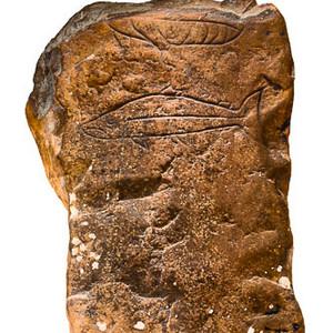 <div class='photo-title'>Pictish stone</div><div class='photo-desc'></div>