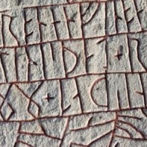 <div class='photo-title'>Festival of Archaeology 2017: Secrets of runes at the University of Nottingham Museum</div>